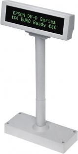 Epson DM-D210 - hög kunddisplay med tydliga tecken